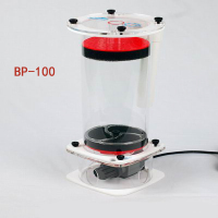 Bubble Magus BP 100 Fluidised Media Reactor Marine Reef Aquarium Fish Tank Sump Internal Biopellet Reactor