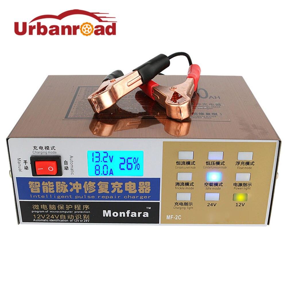 Urbanroad entièrement automatique 12 v 24 v chargeur de batterie de voiture 12 v automatique 100ah électrique Automatique chargeur de batterie de voiture intelligente pouls