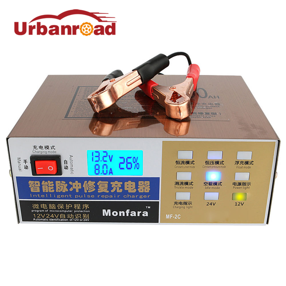 Urbanroad full automatic 12v 24v car battery charger 12v automatic 100ah Auto electric car battery charger intelligent pulse automatic car battery charger intelligent 6v 12v full automatic electric car battery charger for lead acid battery us plug