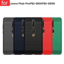 XYZ-LINK Lenovo Phab 2 Pro Cover Case 6.4 soft tpu For Flip Protective Back Skin lenovo 690