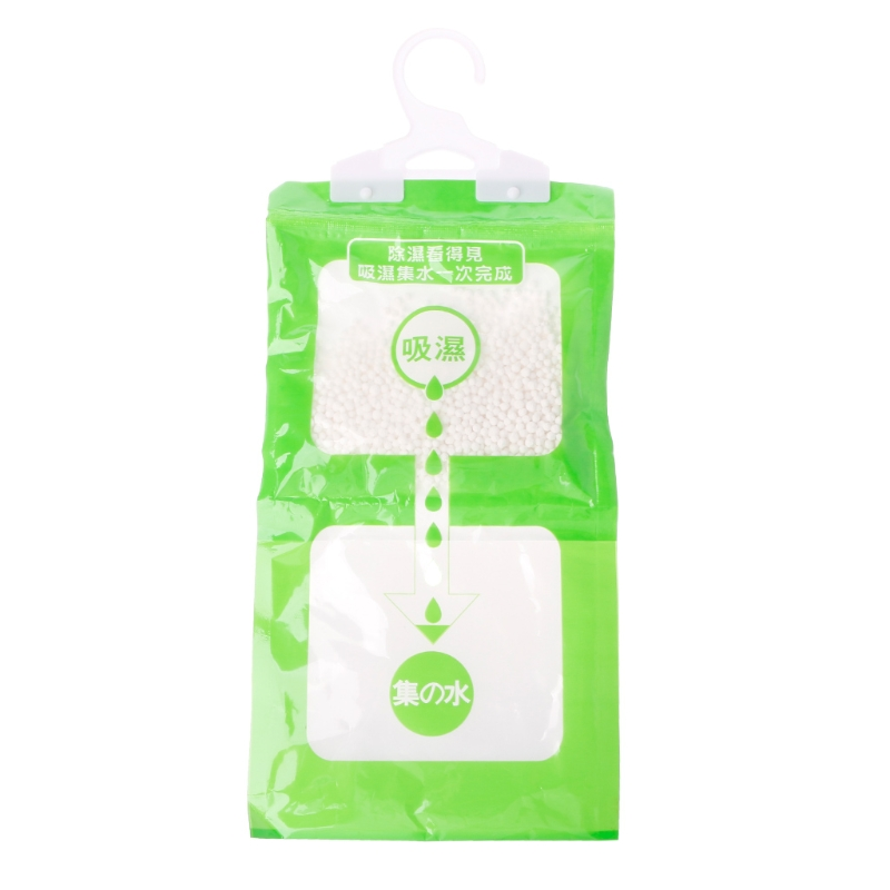 Desiccant Bag Household Wardrobe Closet Hanging Moisture Absorbent Dehumidizer Bag Household Cleaning Tools