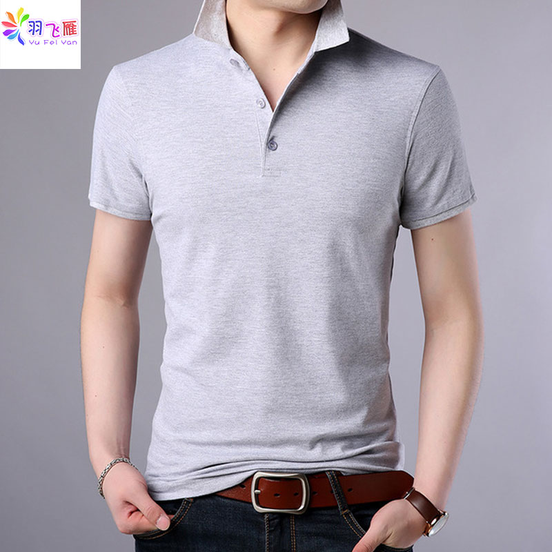 Yufeiyan 2019 Casual Cotton Short Sleeve   Polo   Grey Solid Color Men's   Polo   Shirt Slim Fit Anti-pilling Breathable   Polo   Shirt Mens