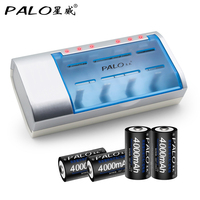 PALO Home Type Battery Charger For Nimh Nicd AA/AAA/SC/C/D/9V Rechargeable Batteries+4pcs C size Rechargeable Batteries