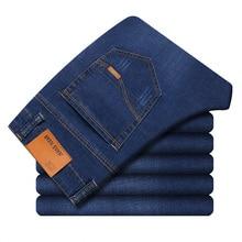 Новинка, 3 цвета, классический стиль, мужские джинсы, весна-осень, стиль, эластичные, обтягивающие, Брендовые брюки, синий светильник, синий цвет