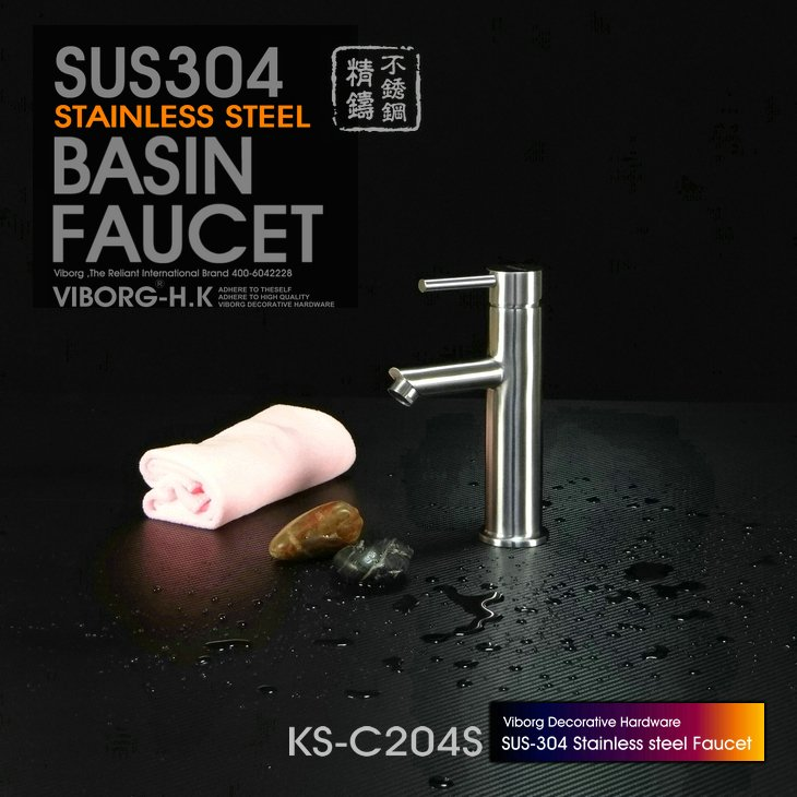VIBORG Deluxe SUS304 Stainless Steel Casting Lead-free Bathroom Basin Vessel Sink Mixer Tap Faucet brushed KS-C204S free shipping sus 304 stainless steel faucet modern kitchen sink faucets brushed basin mixer hot and cold kf350