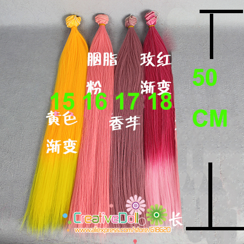 free shipping 50cmx100cm straight long wigs / heat resistant doll wigs brown yellow blue color hair for 1/3 1/4 BJD SD doll hair