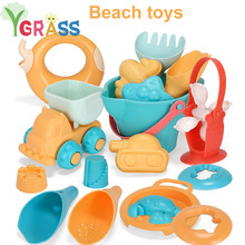 Beach Toys For Children Kids Beach Party Game Street SandBox Set For The Sea Water Play Table Sand Mold fun Shovel mold summer(China)