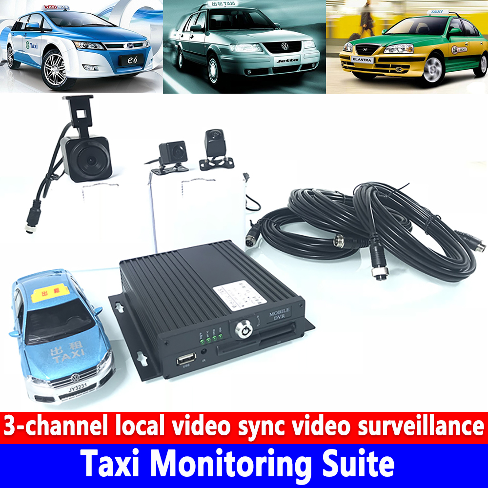HD 1 4 channel SD card 960P local video surveillance host taxi monitoring kit fire truck / private car / heavy machinery Car Multi-angle Camera     - title=