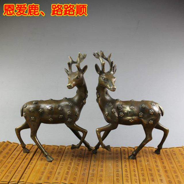 A Pair Of Sika Deer Loving Copper Ornaments Home Decor Craft Mascot Antique Collection