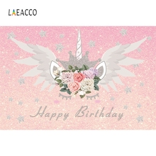 Laeacco Unicorn Party Backdrop Wing Baby Birthday Show Portrait Photography Background Photographic For Photo Studio