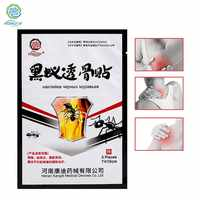 KONGDY Health Care 15 Pieces/3 Bags Chinese Traditional Pain Relief Patch for Arthritis Adhesive Black Plaster Musle Pain Killer