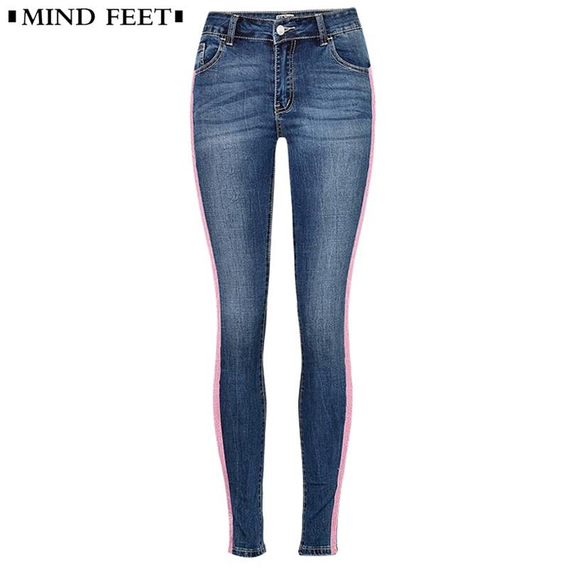 MIND FEET Women Elastic Pencil Skinny Jeans Bilateral Side Pink Stripes Female Slim Elastic Sexy Lady Summer Denim Pants