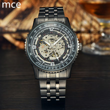 MCE Luxury Brand Mechanical Watches