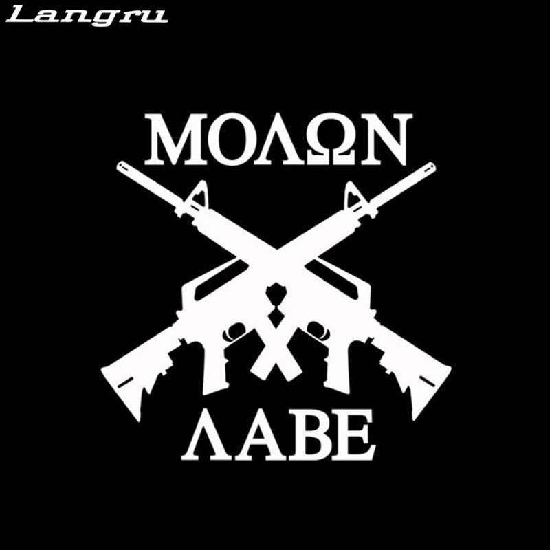 Langru Горячая продажа 2nd изменение пистолет виниловая переводная наклейка для автомобиля Мотоцикл пистолеты аксессуары декоративные Jdm