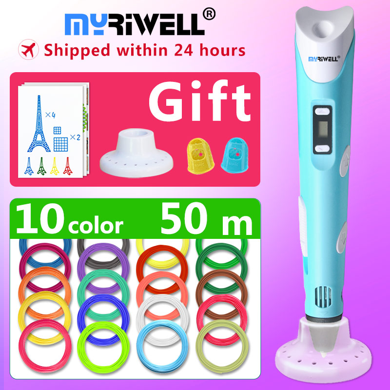 myriwell 3d pen 3d pens,LED display,ABS/PLA Filament,3 d pen birthday gifts 3d printer pen-3d magic pen christmas presents myriwell magic 3d printer pen 1 75mm abs pla pcl 100m 200m filaments 3d pen kids intelligence education gifts 3d doodle pen