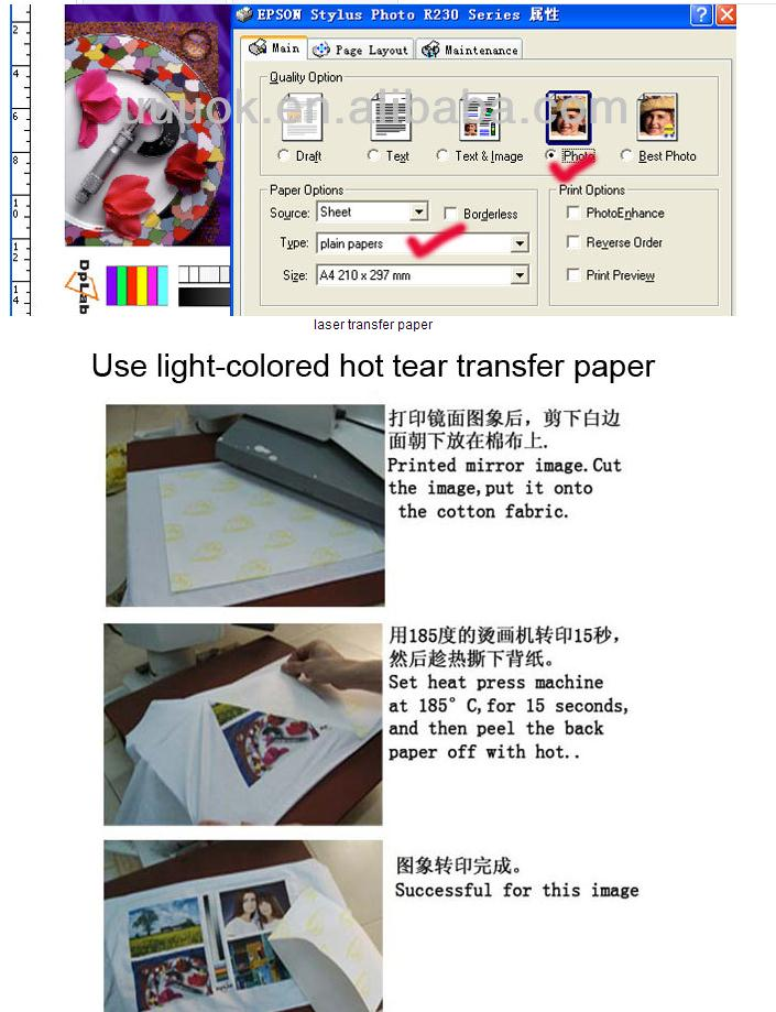 Купить с кэшбэком A4 inkjet heat transfer paper   T-shirt transfer photo paper for dark or light color clothing 10 sheets/pack  free shipping