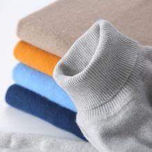 Водолазки мужская, мужские свитера, кашемировые хлопковые смешанные осенне-зимняя одежда, халат Pull Homme Hiver пуловер мужской вязаный свитер