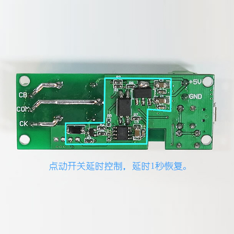 Wireless Remote  Relay Module With Self-locking Interlock For Smart Switch Access Control