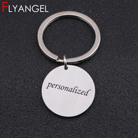 30 PC Both Sides Engraved Custom Round Circle Keyring Engraved Name, Date, Printed Text For Men Women Boyfriend Gift Keychain