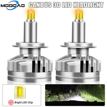 2019 NEW Led Car Headlights H1 H7 H8 H11 HB3 9005 HB4 9006  Canbus 6-sides 3D Automotive Fog Lights 2Pcs
