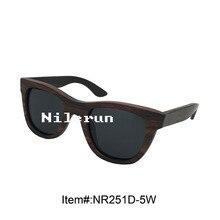 vogue ebony wooden sun shades