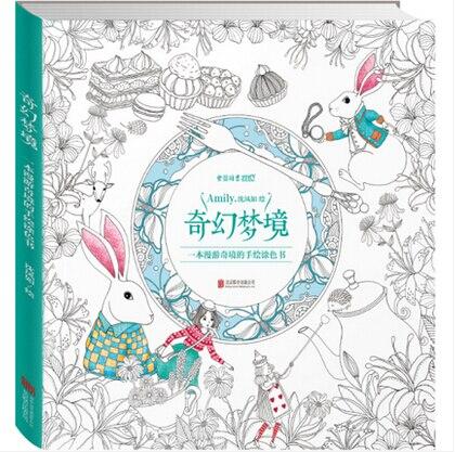 New Fantasy Dream Based on Alice in Wonderland Inky Hunt Coloring ...