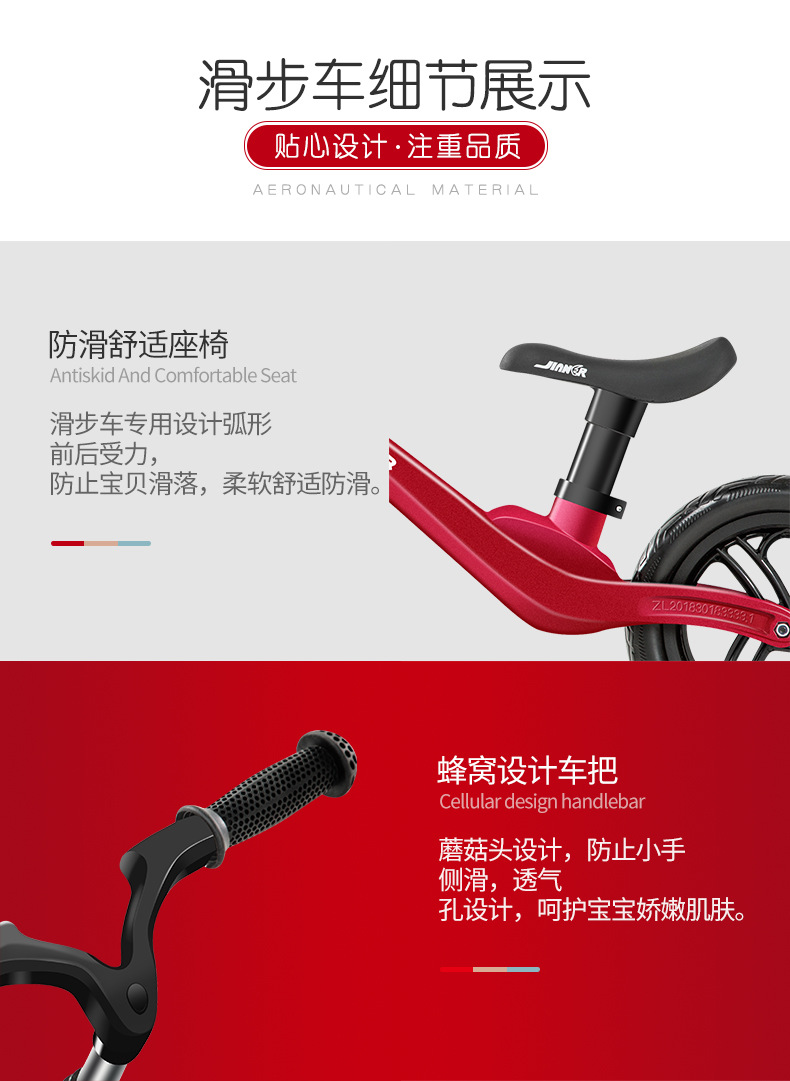 2019 hot sell athletes children's balance car without pedals slide car children 1-3 years old scooter one generation