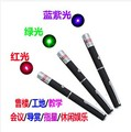 NEW 500mw 532nm green red blue violet laser pointers beam laser pen SOS Mounting Night Hunting teaching Xmas gift LOTS