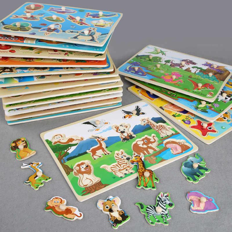 Детская игрушечная деревянная головоломка/ручной захват доска набор мультфильм автомобиль/Морские животные обучающая деревянная игрушка Монтессори головоломка для детей