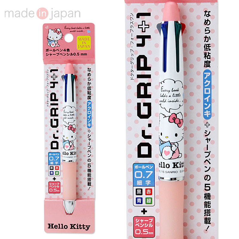 Sanrio Cooperated with Pilot Dr. Grip 4+1 ( 0.7mm Ballpoint Pen + 0.5mm Mechanical Pencil ) Hello Kitty/Gudetama pilot dr grip pure white retractable ball point pen
