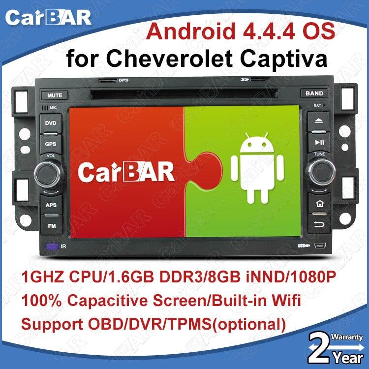 Lecteur de Navigation Audio de voiture DVD GPS C100 Android 8.0 pour Chevrolet Captiva aveo epica lova spark optra Support 3G DVR