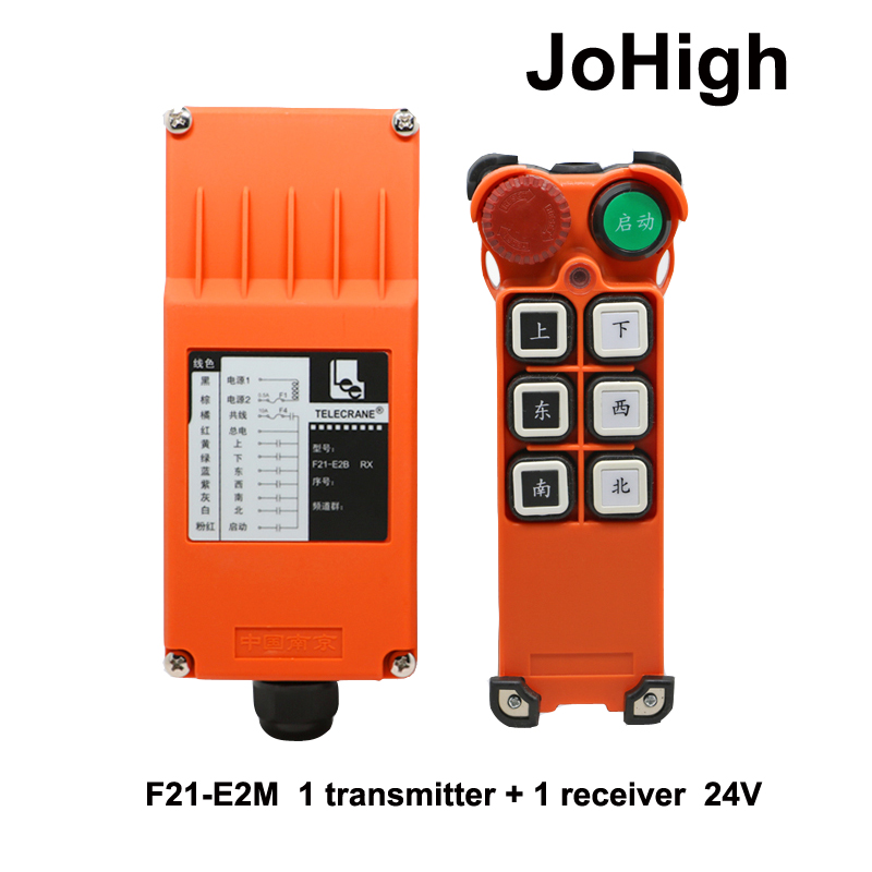 F21 E2M include 1 transmitter 1 receiver 6 buttons 1 Speed Hoist crane remote control