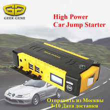 Portable Starting Device Multi-Function 16000mAh Car Jump Starter 600A Car Charger 4USB Power Bank Compass SOS Lights Free Ship