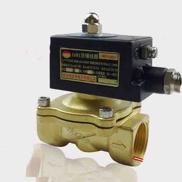 1 1/4 inch  2W series ex-proof air ,water,oil,gas  solenoid valve brass electromagnetic valve 1 1 4 inch 2w series normally open solenoid valve brass electromagnetic valve air water oil gas