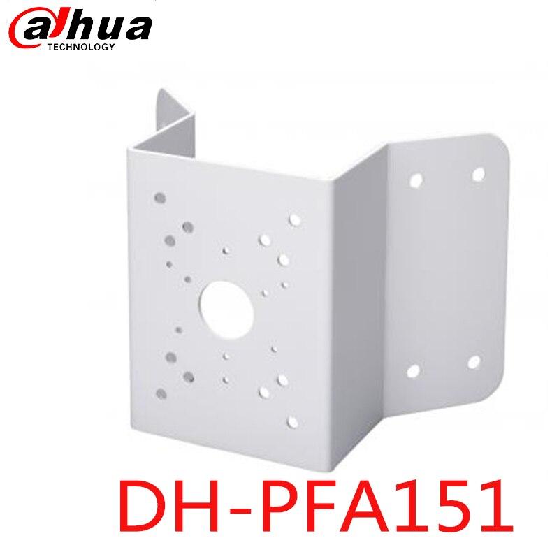 dahua wall mount DH- pfa151 Corner Mount Bracket PFA151 for PTZ Camera Installation Compatible IP Cameras HDCVI camera on wall