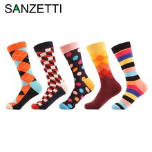 73eca903695d4 SANZETTI 5 pairs/lot Novelty Men's Funny Pattern Dots Striped Combed Cotton  Socks Colorful Crazy Socks For Male US Size 7.5-12