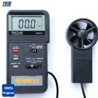 AVM 03 Sensitive Low High Air Velocity Tester Digital Anemometer Air Flow Meter (0.0 45m/s)