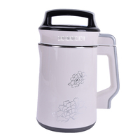 1 قطعة 900 ~ 1300 مللي الصويا المنزلية ماكينة إعداد الحليب حليب الصويا 220 فولت ماكينة تصنيع حليب فول الصويا عصارة خلاط خلاط عصارة DJ13B D58SG-في عصارات من الأجهزة المنزلية على