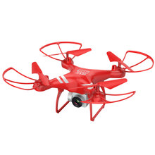 Selfie RC Drone KY101S WiFi FPV Wide Angle 0.3MP 2MP Camera Altitude Hold Headless Mode 3D
