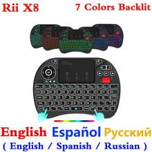 Original Rii I8x x8 RGB Backlit Wireless Keyboard 2.4G Fly Air Mouse Handheld Touchpad I8 Gaming keyboards for Android Tv box(China)