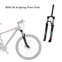 CNC Aluminum Alloy Bike Front Fork 100mm Width Oil/Spring Cycling Fork Ultra-light 26