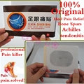Heel Spur Pain Relief Patch heel pain relief patch calcaneal insoles achilles tendinitis Pedicure detox pain relief herbal 5PCS
