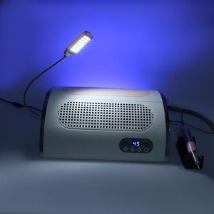 Image 5 - 3 in 1 전기 네일 드릴 머신 54W 먼지 흡입 콜렉터 네일 진공 청소기 LED 라이트 네일 Mainicure 페디큐어 도구