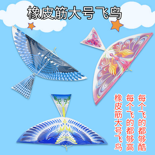 1 piezas al azar diversión al aire libre y deportes Kite Flying juguetes de los niños para los niños interactivo juguete de dibujos animados de goma de la banda de vuelo pájaro cometas