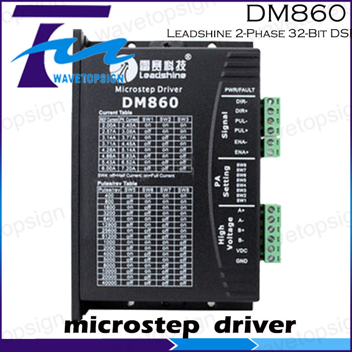 ФОТО Leadshine DM860 2-Phase 32-Bit DSP Digital Stepper Drive of 20 - 80 VDC Input Voltage and 2.4 - 7.2A Output Current