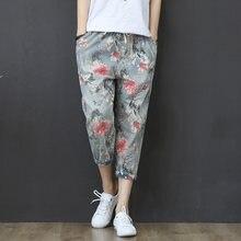 Женские джинсы капри винтажные шаровары с высокой талией и цветочным