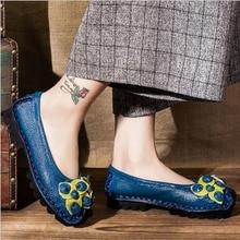 купить Women Flat Shoes Fashion Gladiator Summer Low Heel For Woman Elastic Band Shoe Rome Style Flats Casual Female Footwear по цене 1773.98 рублей