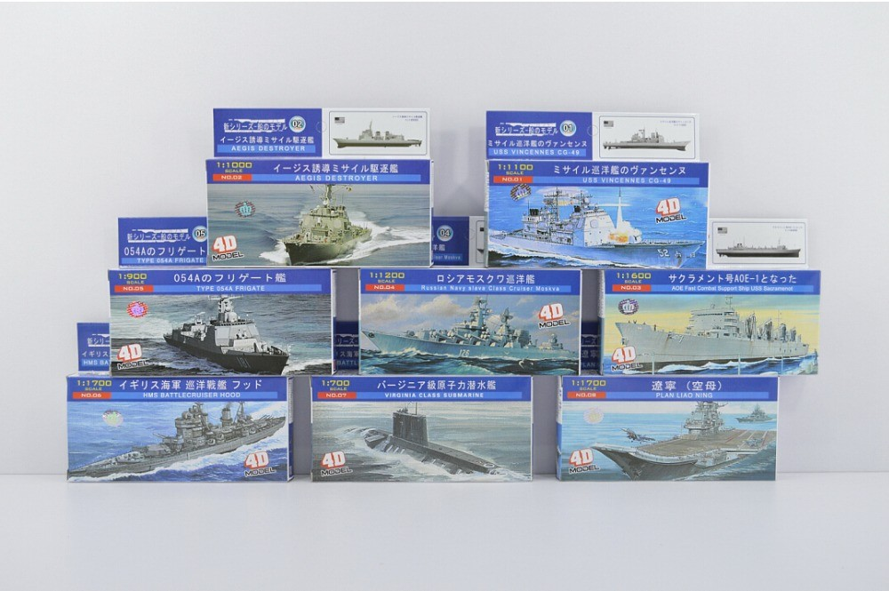 Chinese-Plastic-4D-Warship-Model-Aircraft-Carrier-Assemble-Toys-For-Children-Good-Price