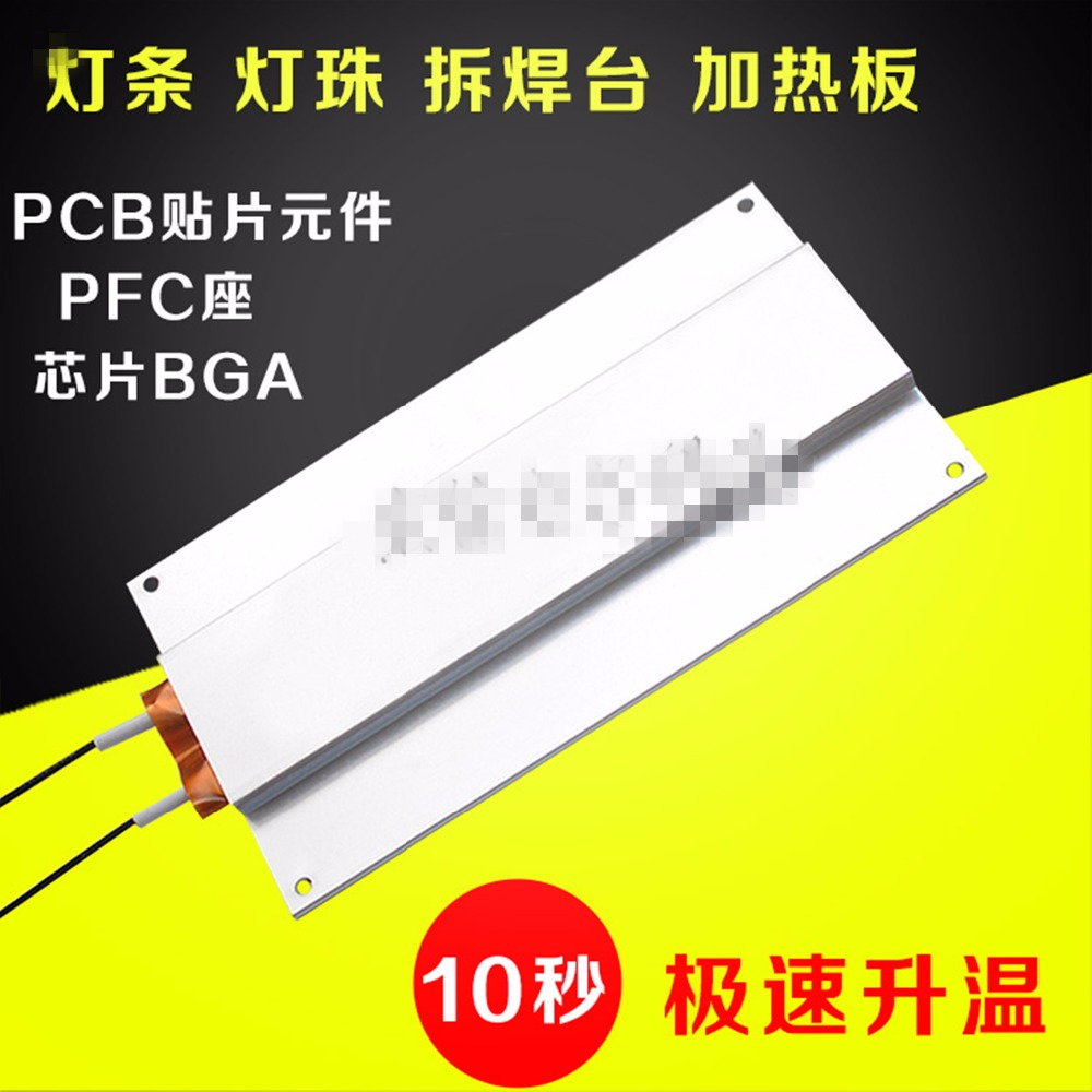 Liquid Crystal Led Lamp Bead Remove Welding Table Lamp Strip Welding BGA Chip Preheating Thermostat Plate Electric Hot Plate Wel