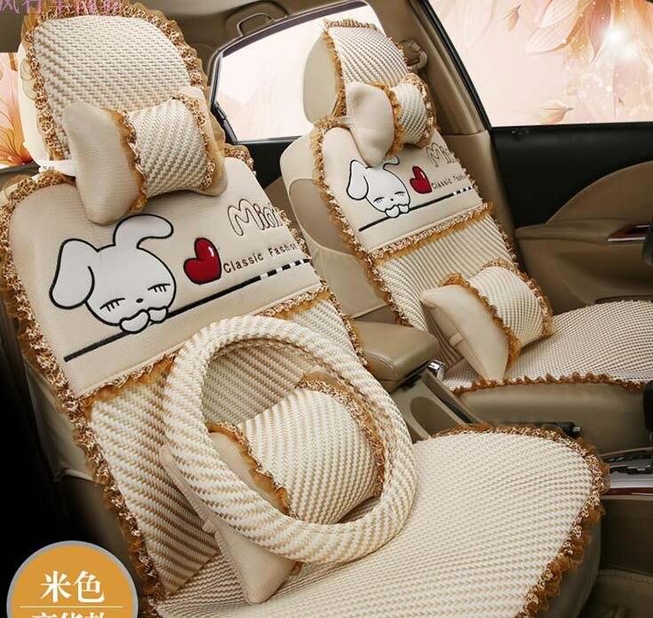 5 pcs / set women silk style flax car seat covers cushion 2016 new arrival girls cute cartoon car seat cover cushion